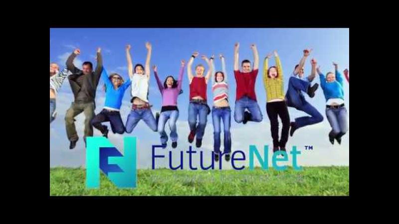 Создай бизнес с 0, становись партнером FutureNet (Фючернет)