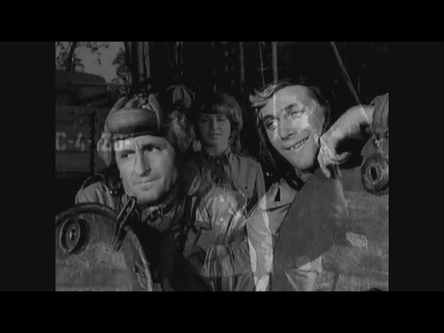 Четыре Танкиста и Собака Czterej Pancerni I Pies Ballada O Pancernych