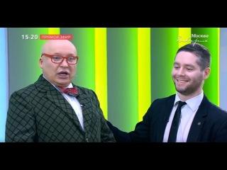 Менталист Николоз Цаава на телеканале Москва Доверие Причины бессонницы