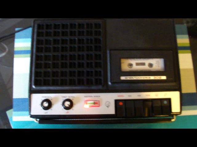 Магнитофон Электроника 302 1984 года выпуска