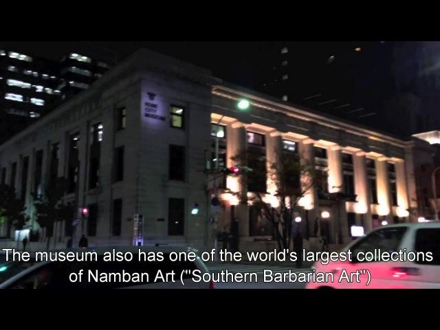Japan Trip: Kobe City Museum history of foreign trade Hyogo Japan