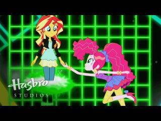 MLP: Equestria Girls - Rainbow Rocks