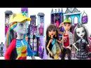 Monster High куклы в видео для девочек: Асу Элла открывает  новую школу – Монстер Хай н...