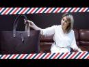 Дарья Лонг Ривер Москва Обзор сумки Тренды мода и стиль 2017