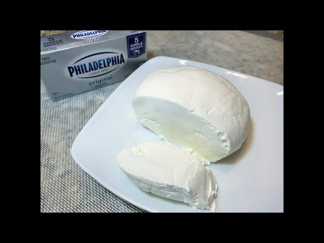 А ВЕДЬ ВКУСНО! Сыр ФИЛАДЕЛЬФИЯ по-домашнему. По вкусу Самый Лучший. Cream Cheese Philadelphia.