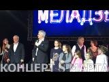концерт Валерия Меладзе 8 марта 2017 в Роза Хуторе, Красная Поляна.