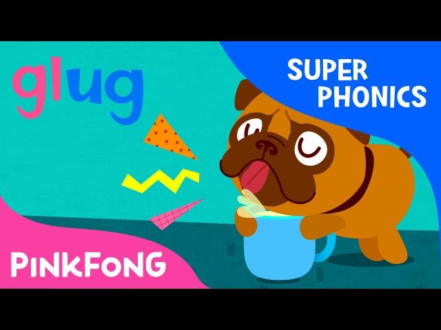 Ug | Pug Rug Mug | Super Phonics | Pinkfong Songs for Children