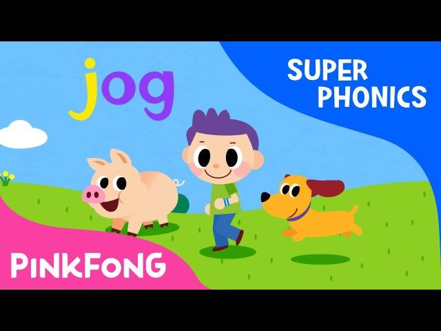 Og   Jog Jog Jog   Super Phonics   Pinkfong Songs for Children