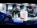 Средство для мойки автомобиля без воды (Арт.: 8000) COLAD