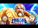 Heroes Unite New Uther - Tips, Tricks Combos MFPallytime, Mewnfarez Trikslyr HotS Gameplay