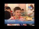 Вести Комсомольск-на-Амуре запись эфира от 27.04.2016 г.
