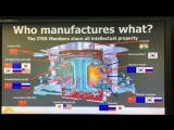 Первый в мире термоядерный реактор строят во Франции.