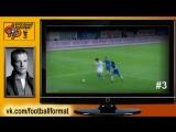 Футбольный Формат # 16 ( Пять самых преданных русских вратарей ) Акинфеев, Дасае