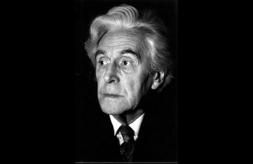 Филолог Николай Федоров (1925-2016) о своих преподавателях латыни и греческого