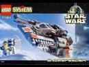 Lego Star Wars 7130. Snowspeeder. 1999