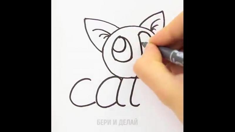 Прямо как наша подрисуйка)