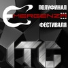 Концерт ITG, полуфинал EMERGENZA 21/04/17