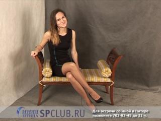 Катя - как произвести впечатление на девушку на свидании в кино? Кто хочет пригласить - т.703-8345 (14492)
