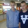 Vadim Vayda