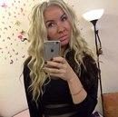 Mariya Kolosova фото #12