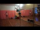 Pole Dance г Сибай кусочек стрени