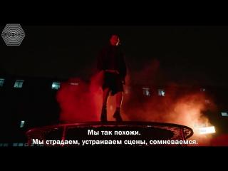 [РУСС. САБ] Luhan MV - Catch Me When I Fall