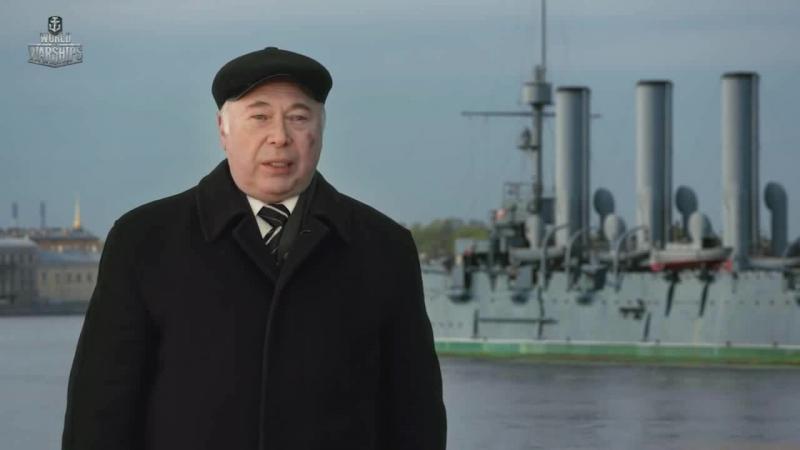 Цусимское сражение. Морские легенды [World of Warships]_cut
