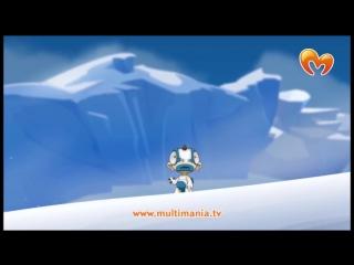 Вакфу - 17 серия (1 сезон). Гругалорагран Предвечный ⁄ Мультфильм
