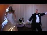 Красивый свадебный танец отца и дочери c интересным поворотом