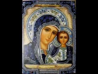 Молитва от уныния. Православная молитва при унынии архиепископа Антония (Михайло