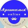 Сайт бесплатных объявлений Архангельской области