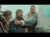 铁道飞虎 (Railroad Tigers) 宣传曲MV《大哥》(演唱:丁晟⁄ 王凯⁄ 王大陆⁄ 桑平⁄ 吴永伦)