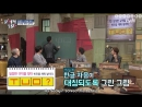 ENG SUB Sexy Brain Problematic Men EP 31 2 5