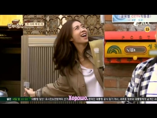 Let's Eat Dinner Together ep.30 - Юна из SNSD [рус.саб]