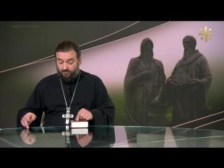 Святая Правда Равноапостольные Кирилл и Мефодий – просветители славян