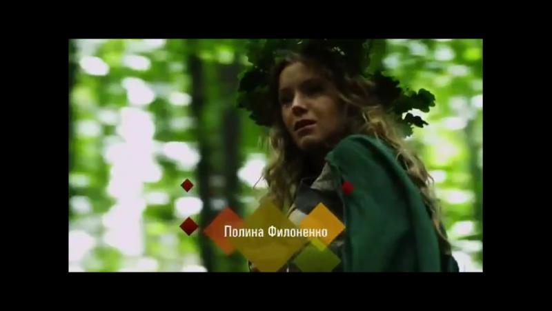 Заставка телесериала Всё могут короли (Россия-1, 2015)