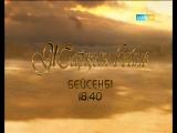 «Тамашаның» тарланы Тоқсын Құлыбековтың «Жарқын бейнесін» 10 қараша 18:40-та көріңіз!