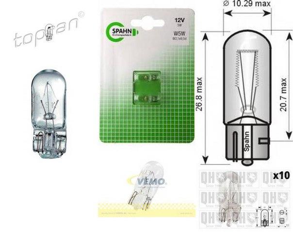 Лампа накаливания, фонарь указателя поворота; Лампа накаливания, основная фара для AUDI A8 (4H_)