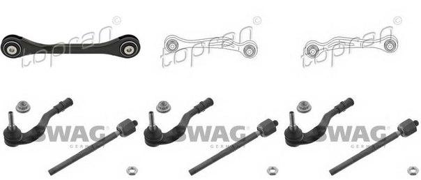 Поперечная рулевая тяга для AUDI Q5 (8R)