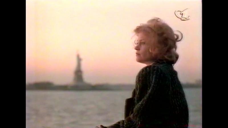 Деловая женщина (США, 1988) Мелани Гриффит, Харрисон Форд, Сигурни Уивер, Алек Болдуин, Кевин Спейси, дубляж, запись с ОРТ
