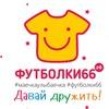 Futboloshnaya Ekaterinburg