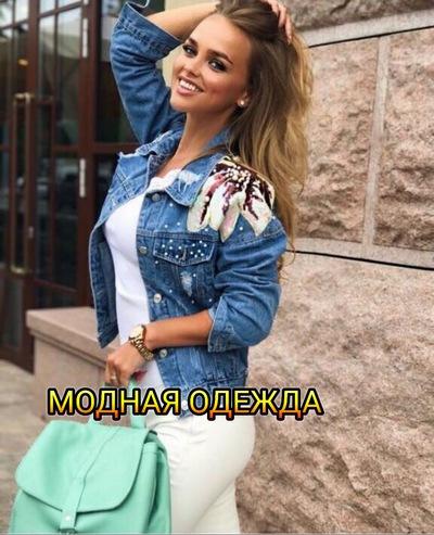 Элина Сафронова
