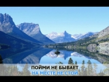 «Ты - человек», Из фильма Приключения Электроника_ караоке и текст песни