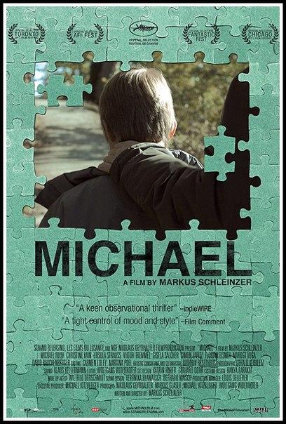 «Михаэль» | Michael, 2011 (рус. субтитры)
