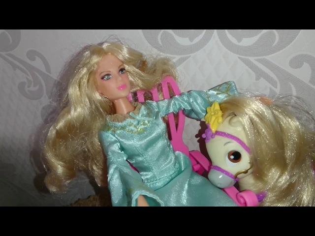Кукольный Дом полный гостей/Doll house full of guests