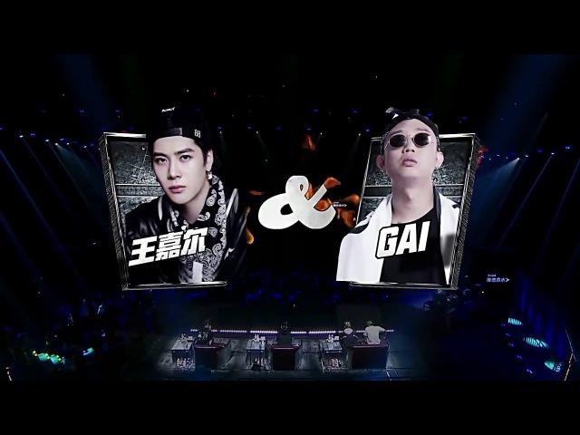 中国有嘻哈 :王嘉尔 GAI《Papillon》| 第11期 半决赛