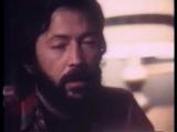 Эрик Клэптон (Eric Clapton) вспоминает смерть Джими Хендрикса