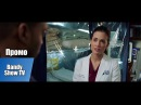 Медики Чикаго / Chicago Med / 2 Сезон / 8 Серия - Промо Full-HD 60fps
