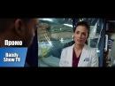 Медики Чикаго Chicago Med 2 Сезон 8 Серия Промо Full HD 60fps