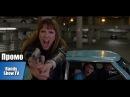 Блант говорит Bling Talk 2 Сезон 6 Серия Промо HD